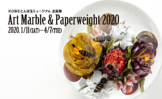 ART MARBLE&PAPERWEIGHT 2020